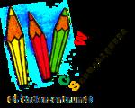 Logo F�rderzentrum Centa Wulf